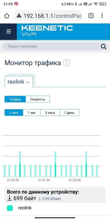Screenshot_2021-07-02-21-03-23-309_com.android.chrome.jpg