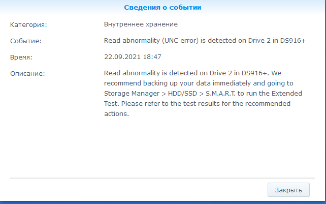 HDD error UNC.png