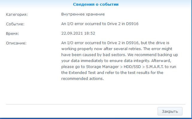 HDD IO error.png
